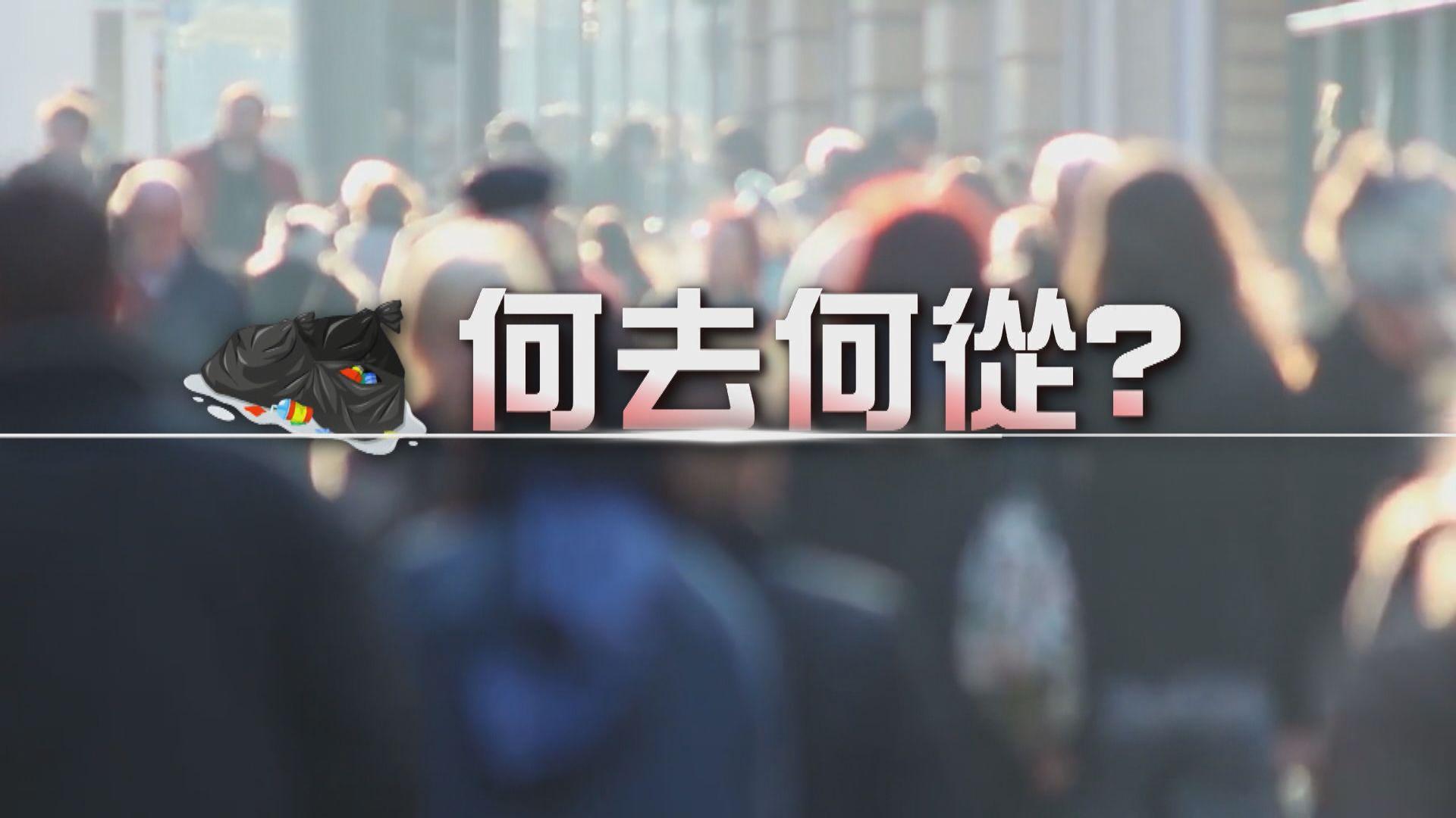 【新聞智庫】中國停收洋垃圾 塑膠垃圾何去何從?