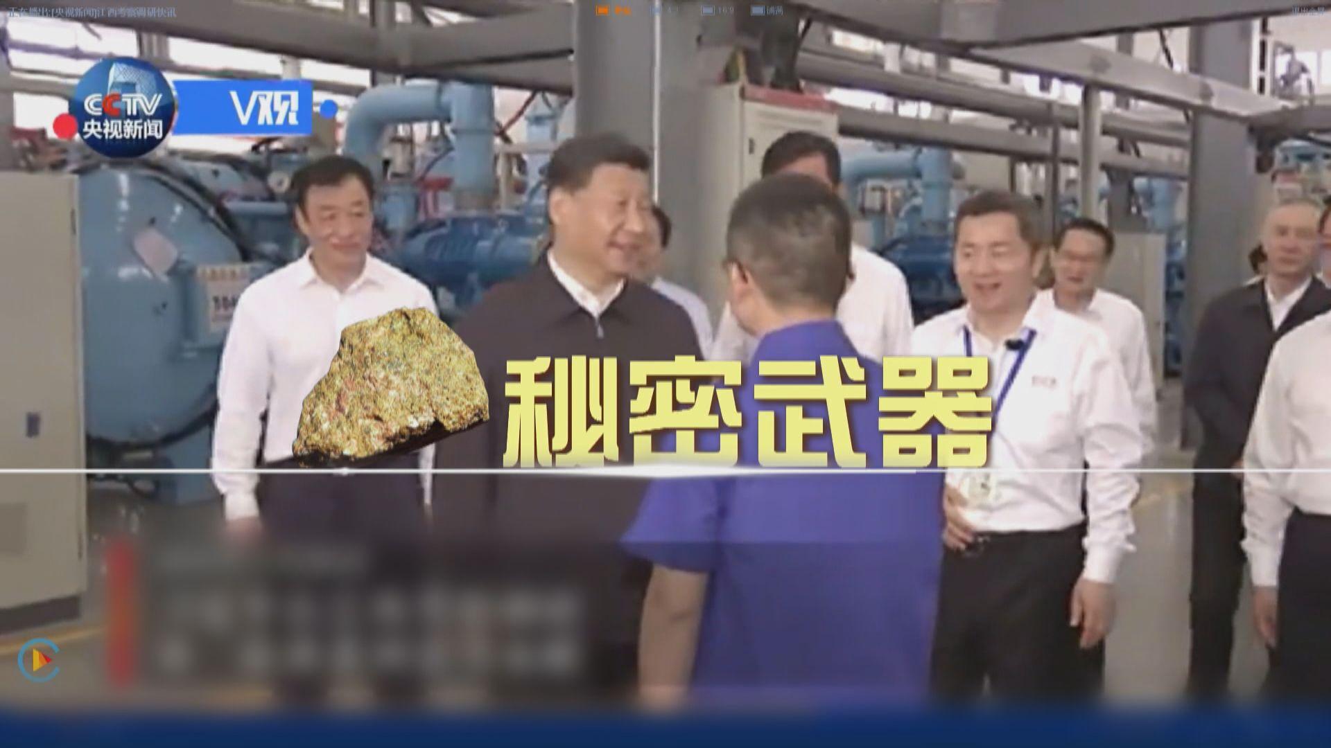 【新聞智庫】中美貿易戰 中國的秘密武器是稀土?