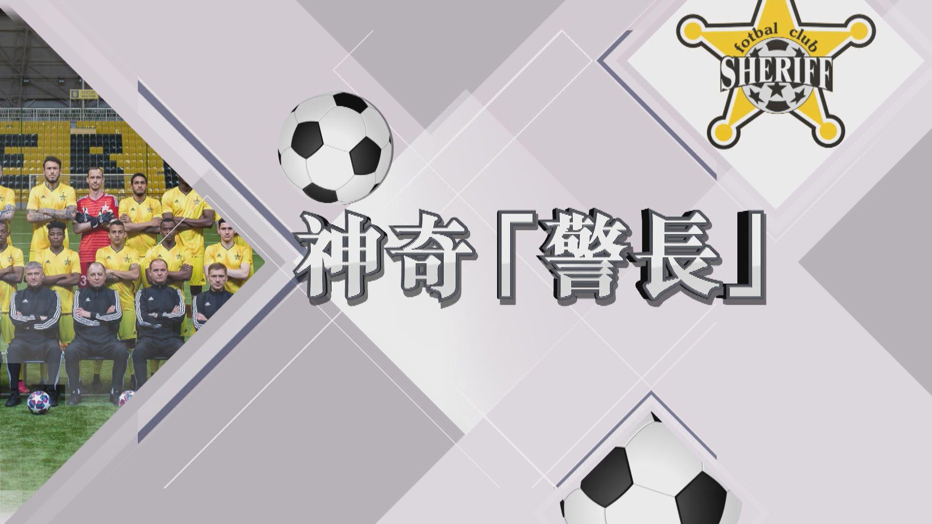 【新聞智庫】神奇「警長」