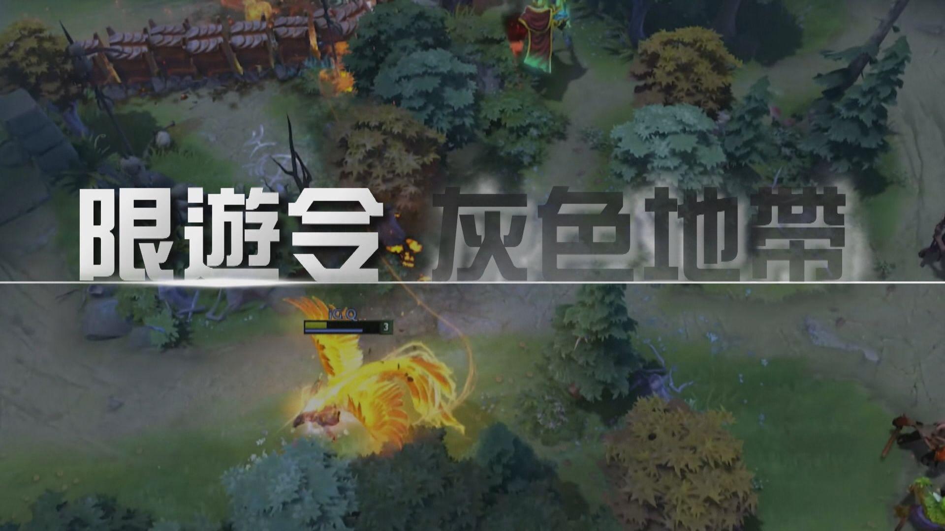【新聞智庫】中國網絡遊戲市場規模
