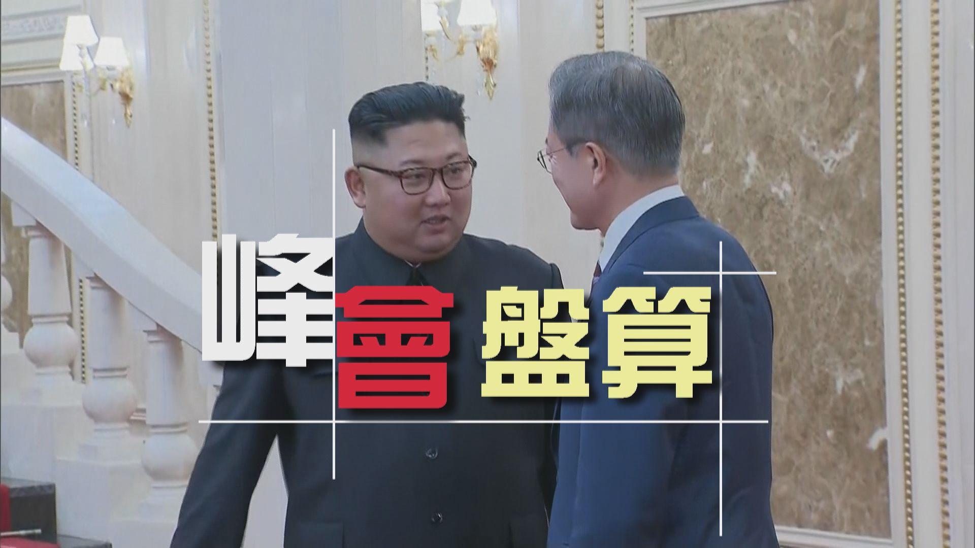 【新聞智庫】峰會盤算