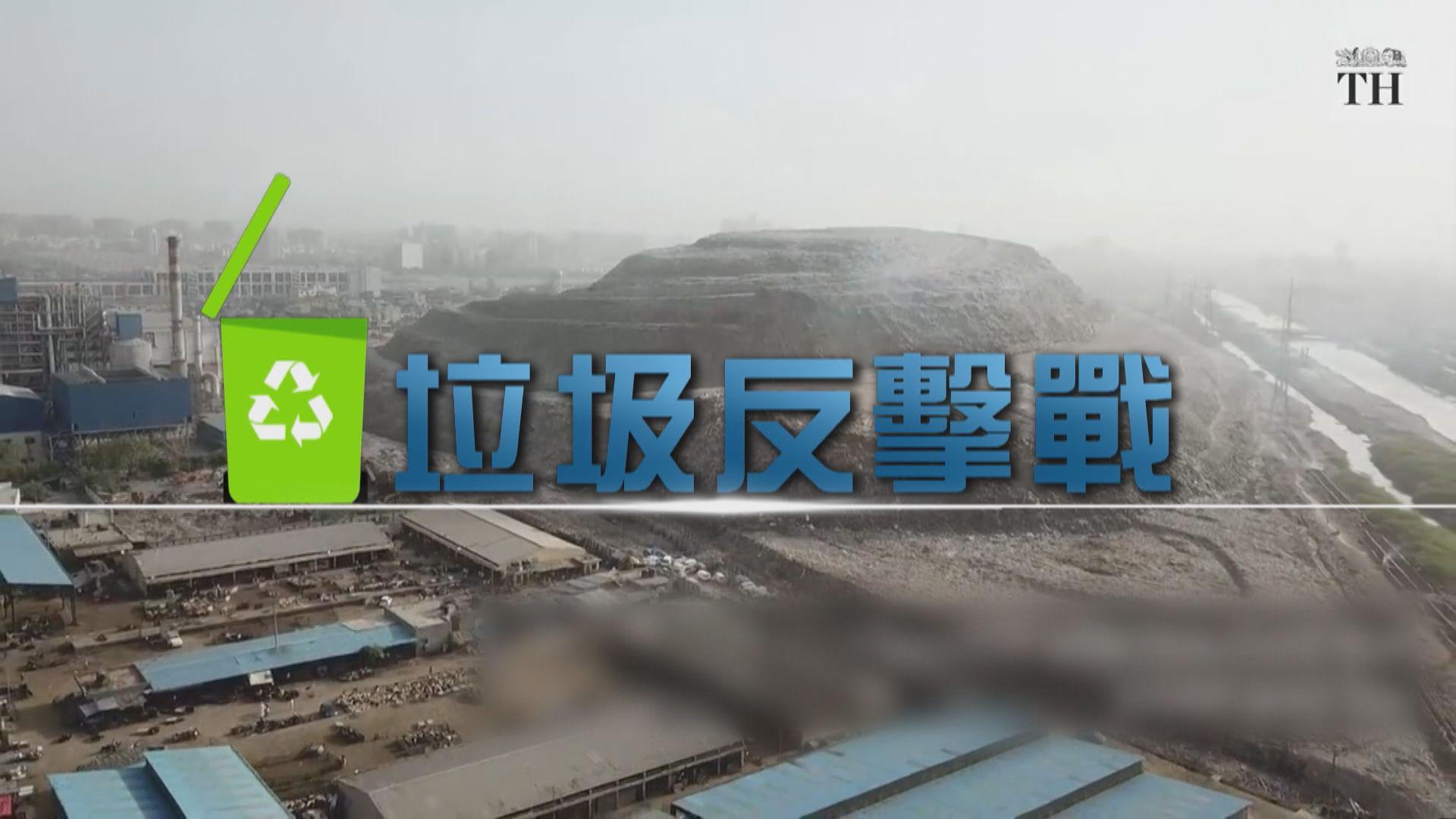 【新聞智庫】中國拒收洋垃圾 為何令東南亞與西方國家爆發「垃圾戰」?