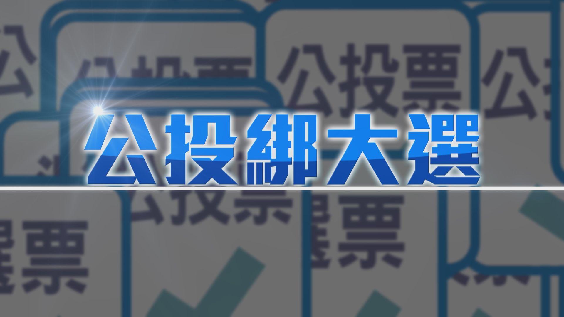 【新聞智庫】公投綁大選