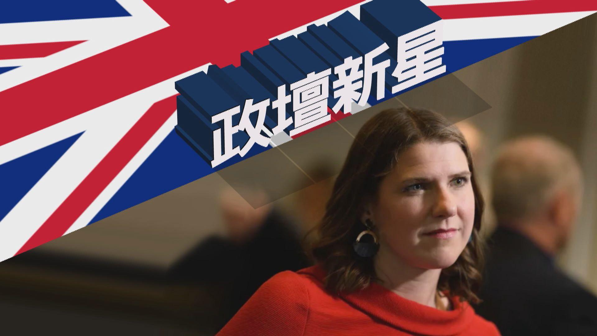 【新聞智庫】英國政壇新星崛起 斯溫森勢成選舉「百搭牌」?
