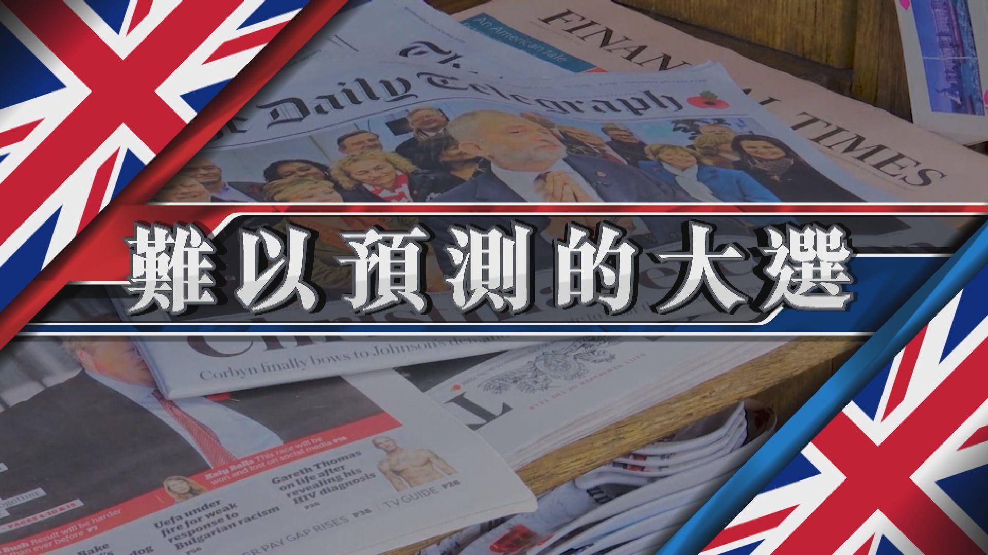 【新聞智庫】選民脫歐立場未定、天氣影響投票意欲 英國大選結果難料
