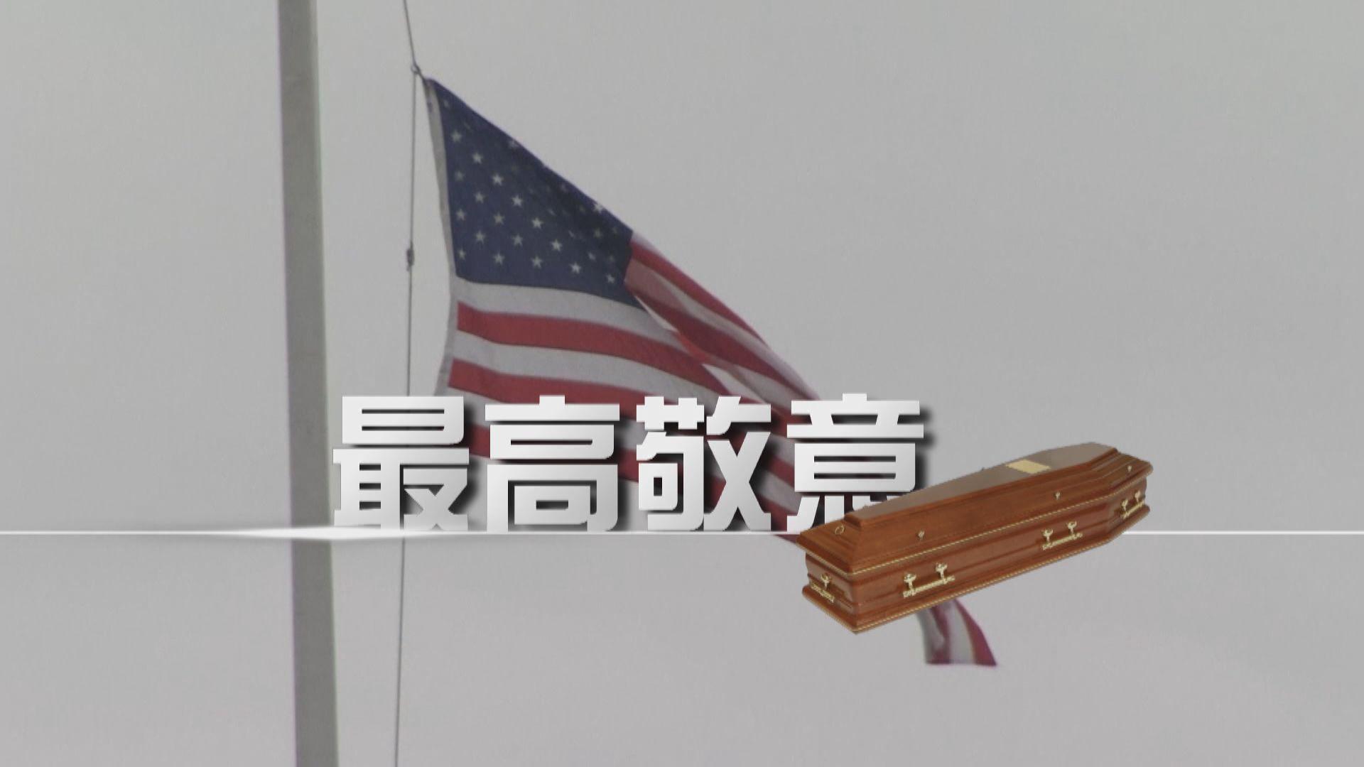 【新聞智庫】最高敬意