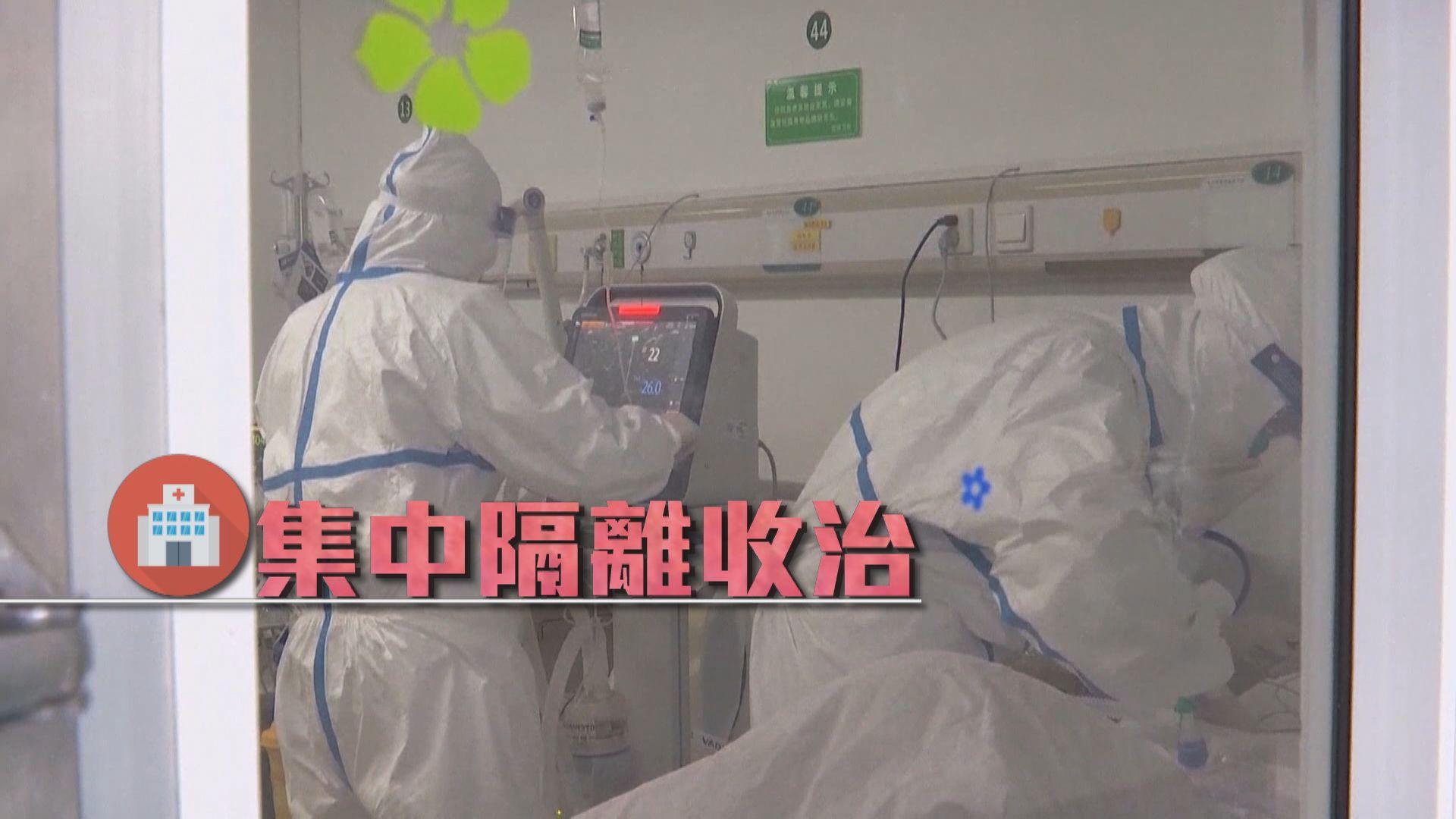 【新聞智庫】武漢醫院床位難求 新型冠狀病毒死亡數字被低估?