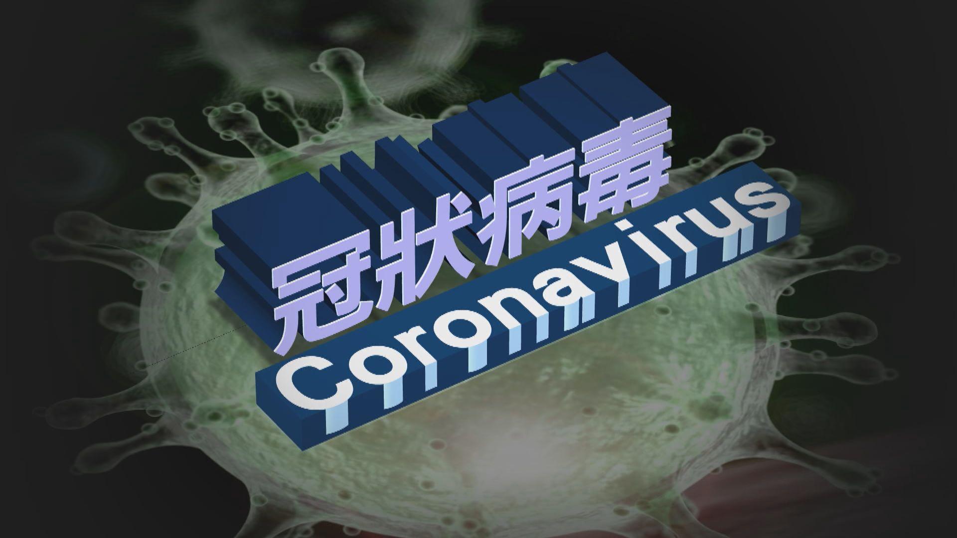 【新聞智庫】新型冠狀病毒疫情擴大 會是另一場沙士爆發嗎?