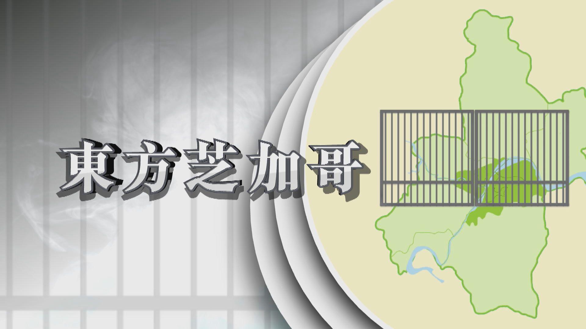 【新聞智庫】武漢封城連鎖影響大