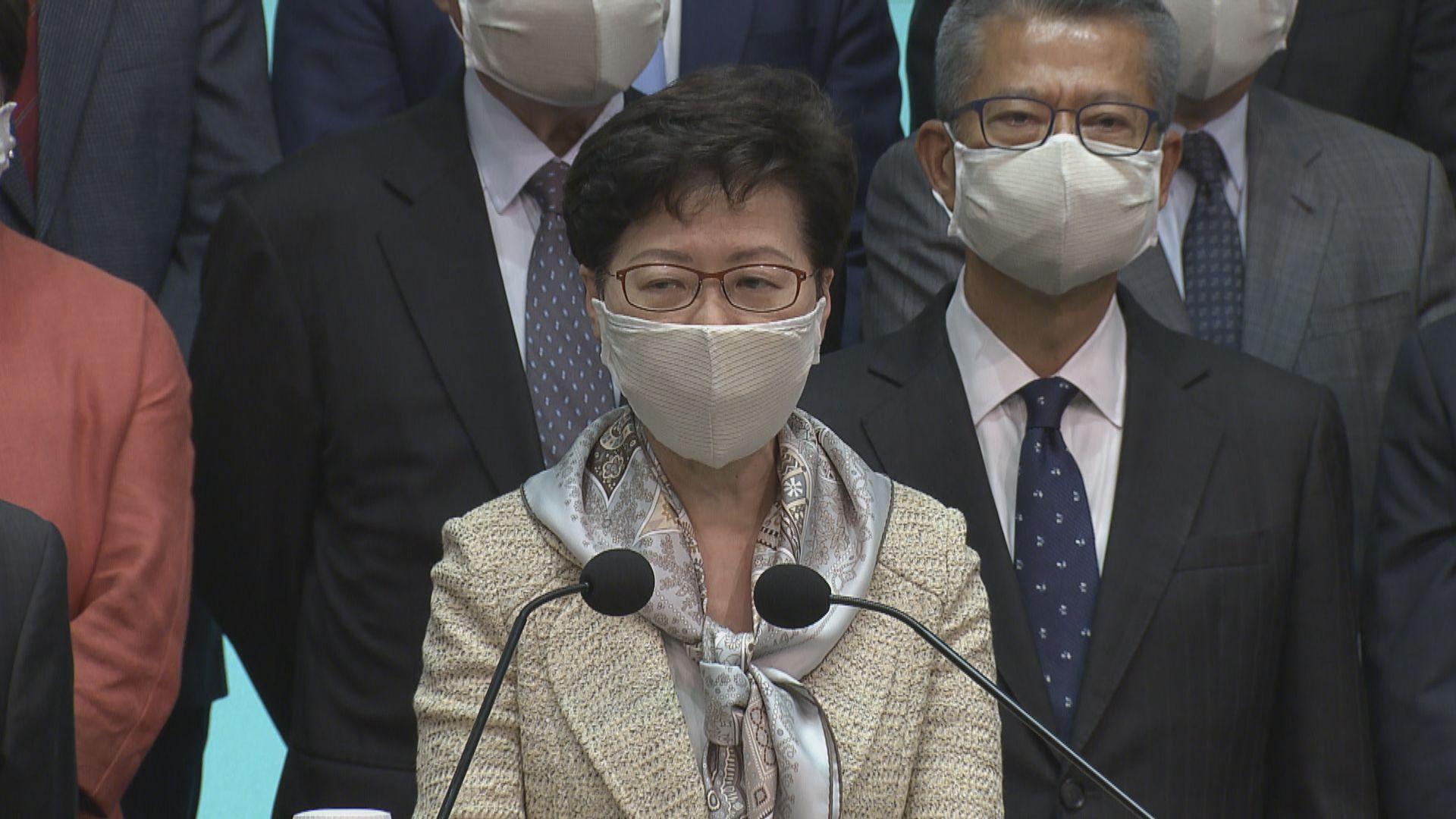 林鄭月娥:特區政府支持人大建立香港國安法