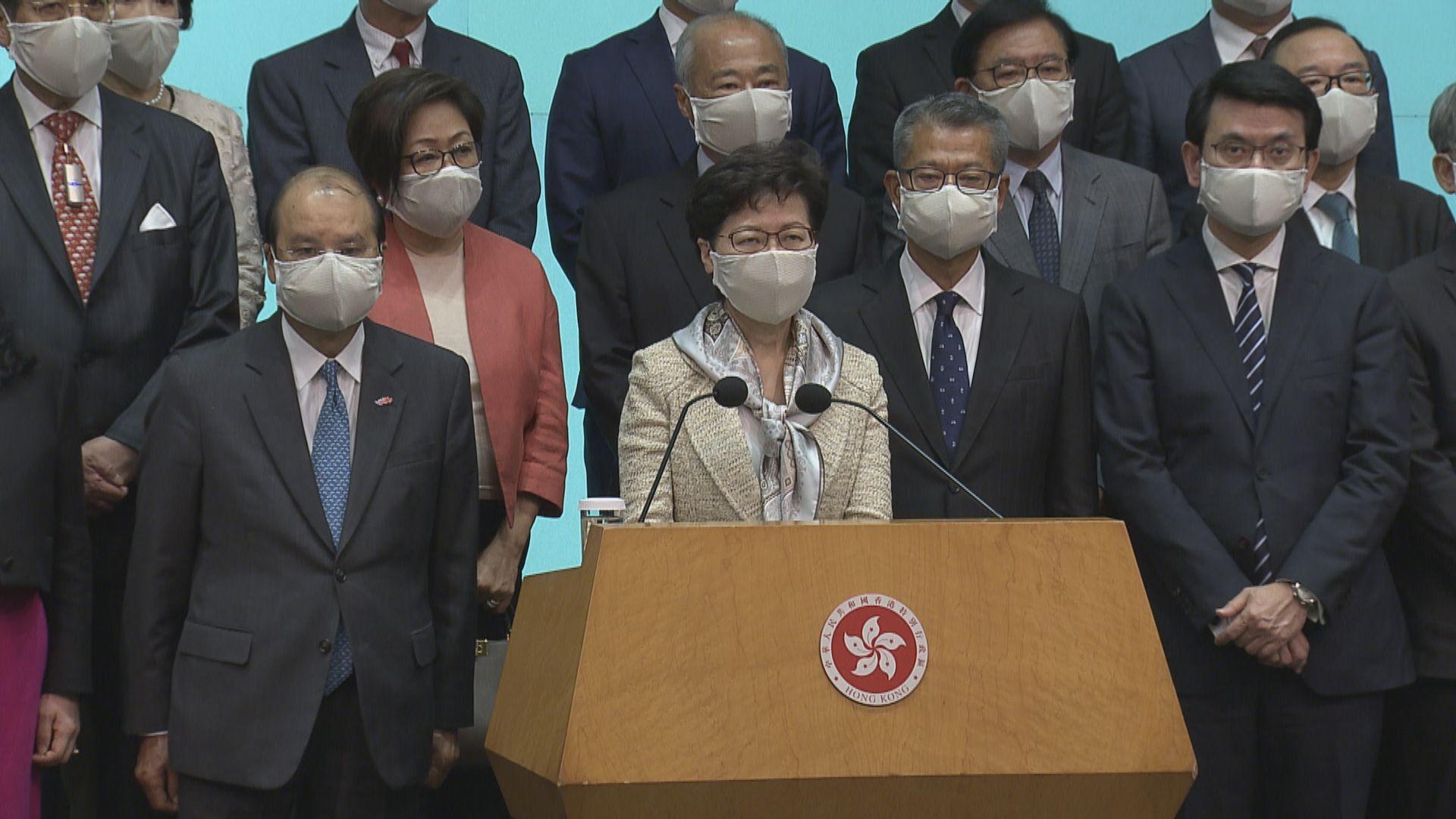 林鄭:可見將來特區政府未能自行為23條立法