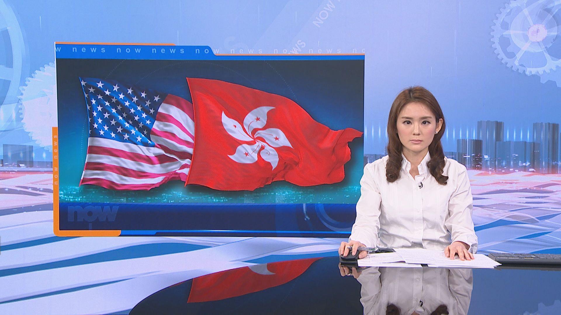 港區全國人大發聲明籲美方停止干涉中國內政
