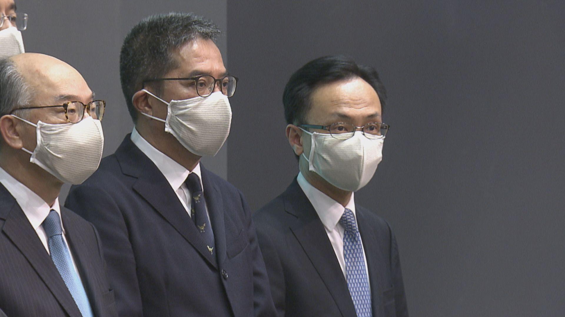 聶德權:批評香港變成一國一制是站不住腳