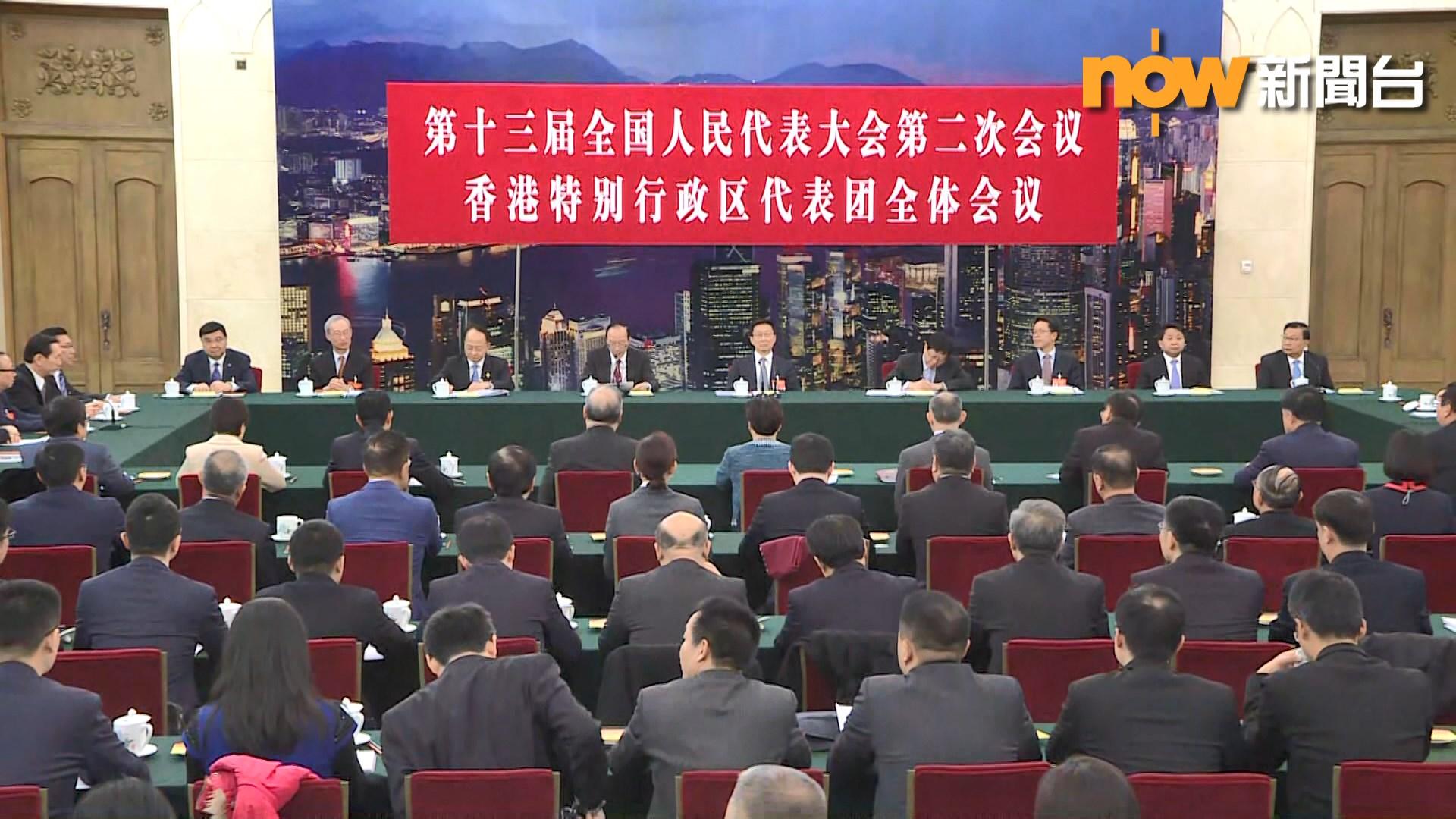 副總理韓正出席全國人大香港團會議