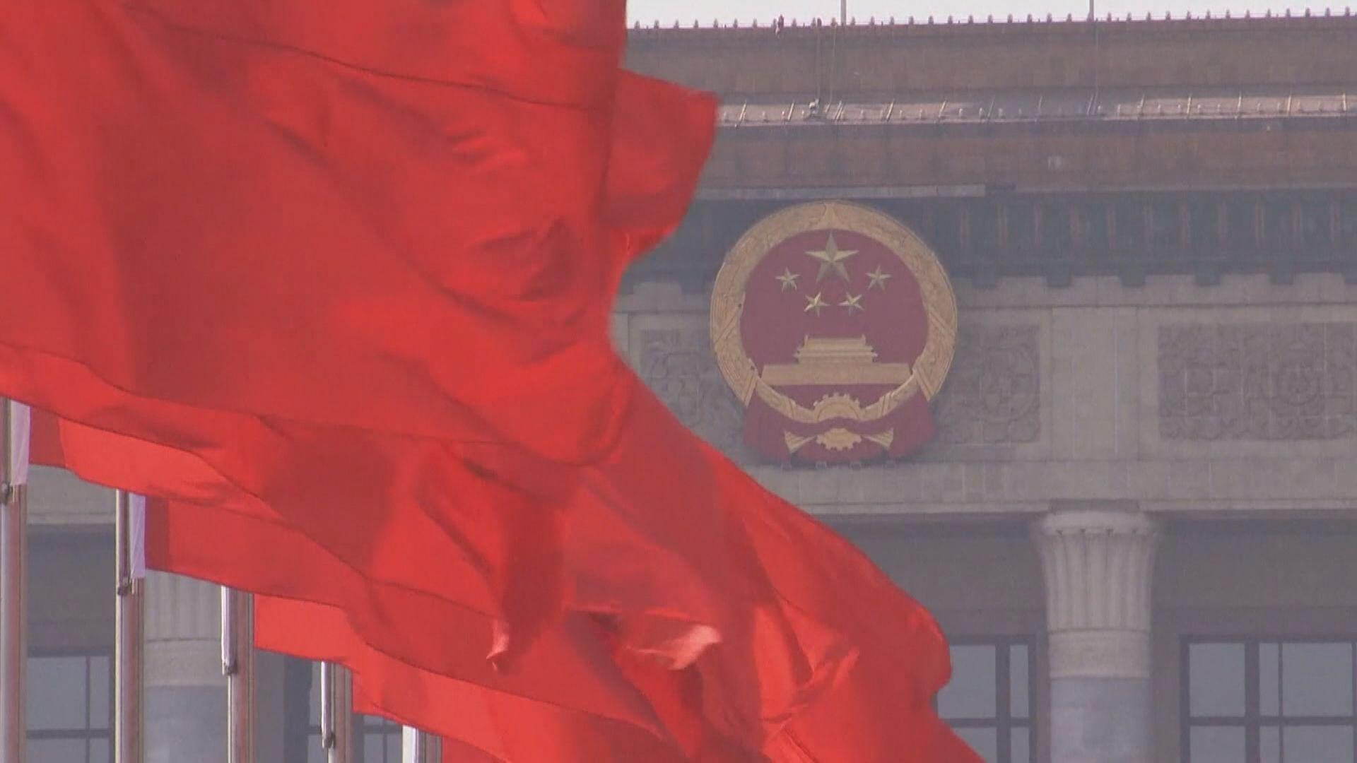 香港國家安全法草案規管分裂國家等四大範疇