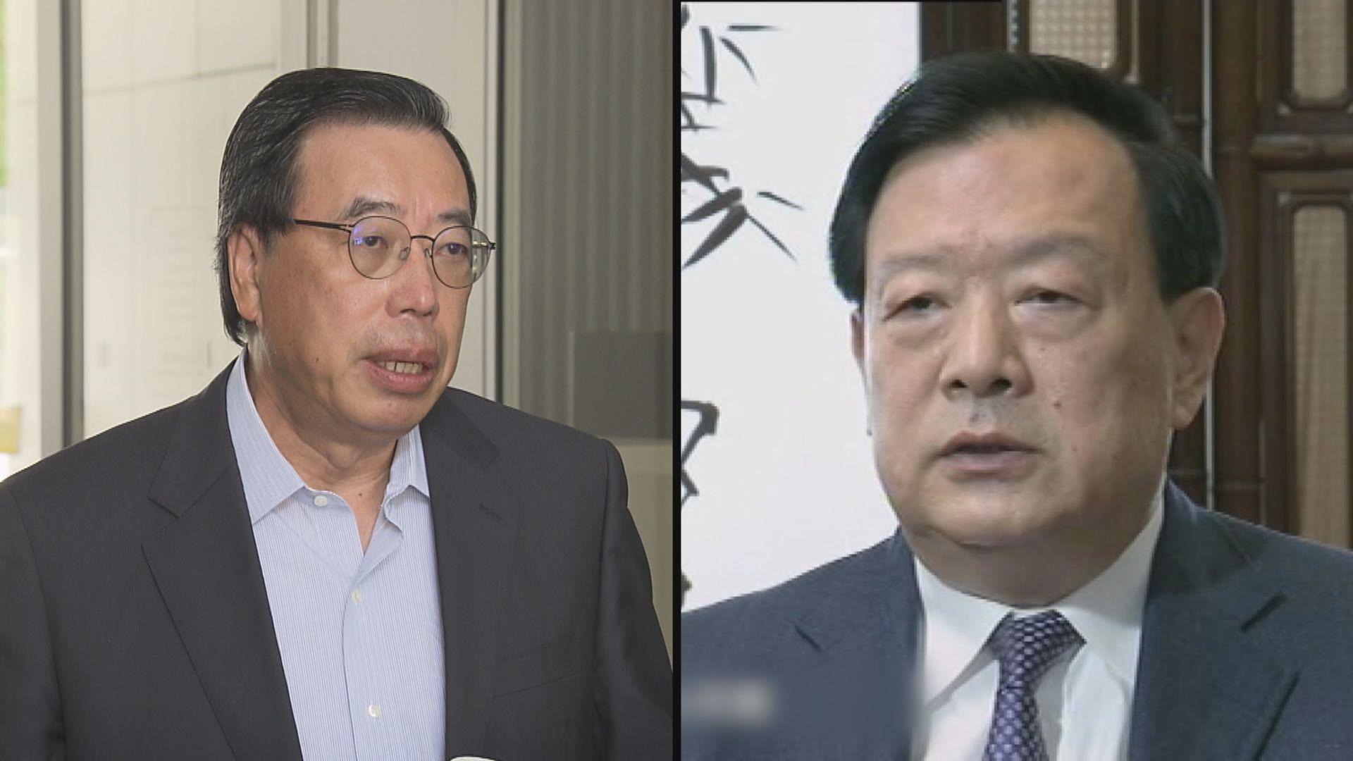 港澳辦主任夏寶龍聽取梁君彥對港區國安法意見