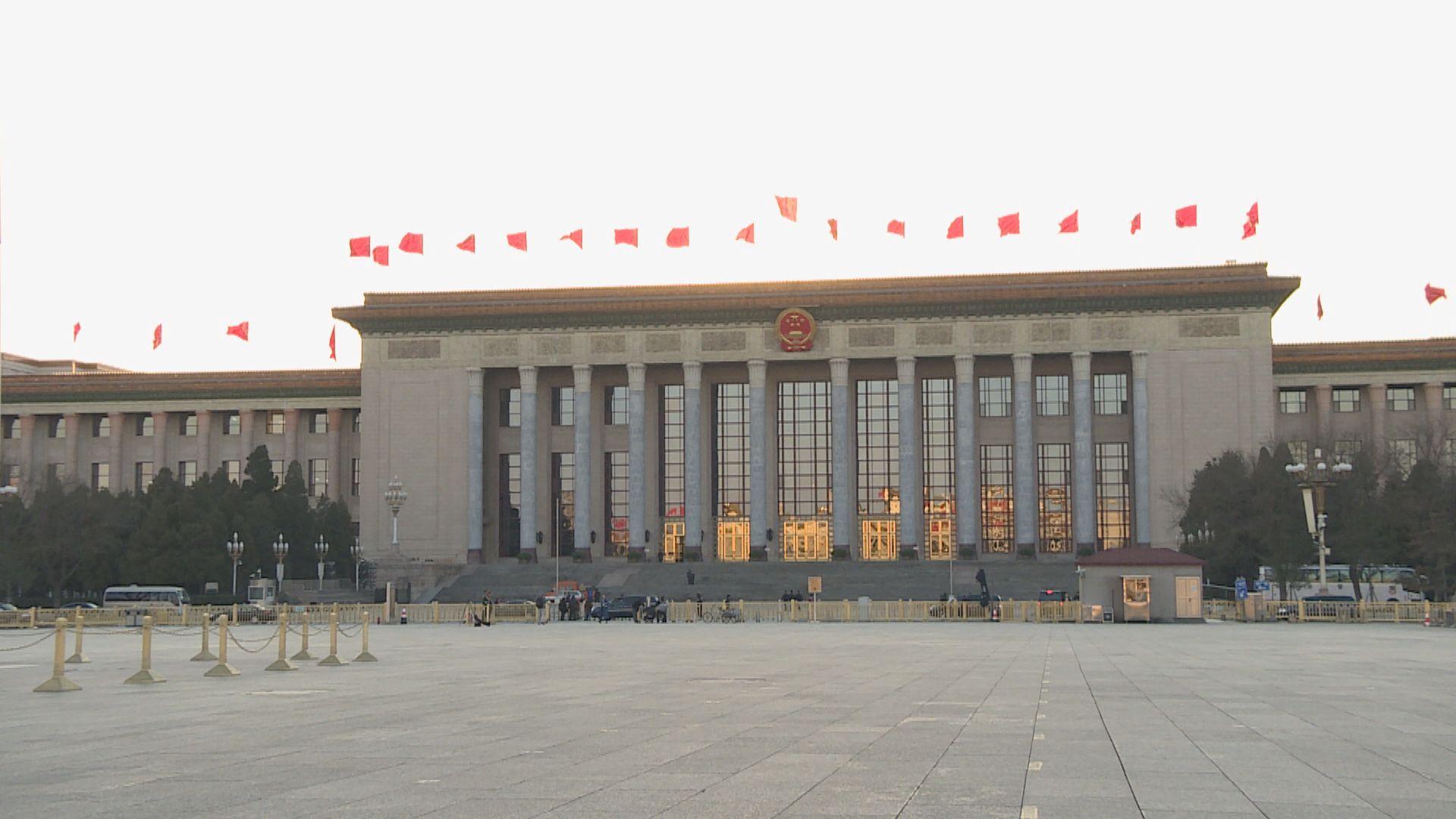 全國人大會議下月22日北京召開 政協會議21日開幕