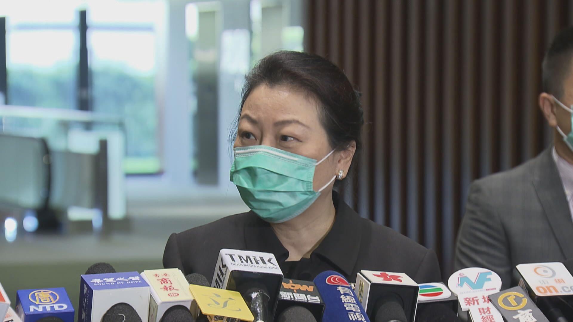 鄭若驊、李家超與六紀律部隊首長發聲明支持港區國安法立法