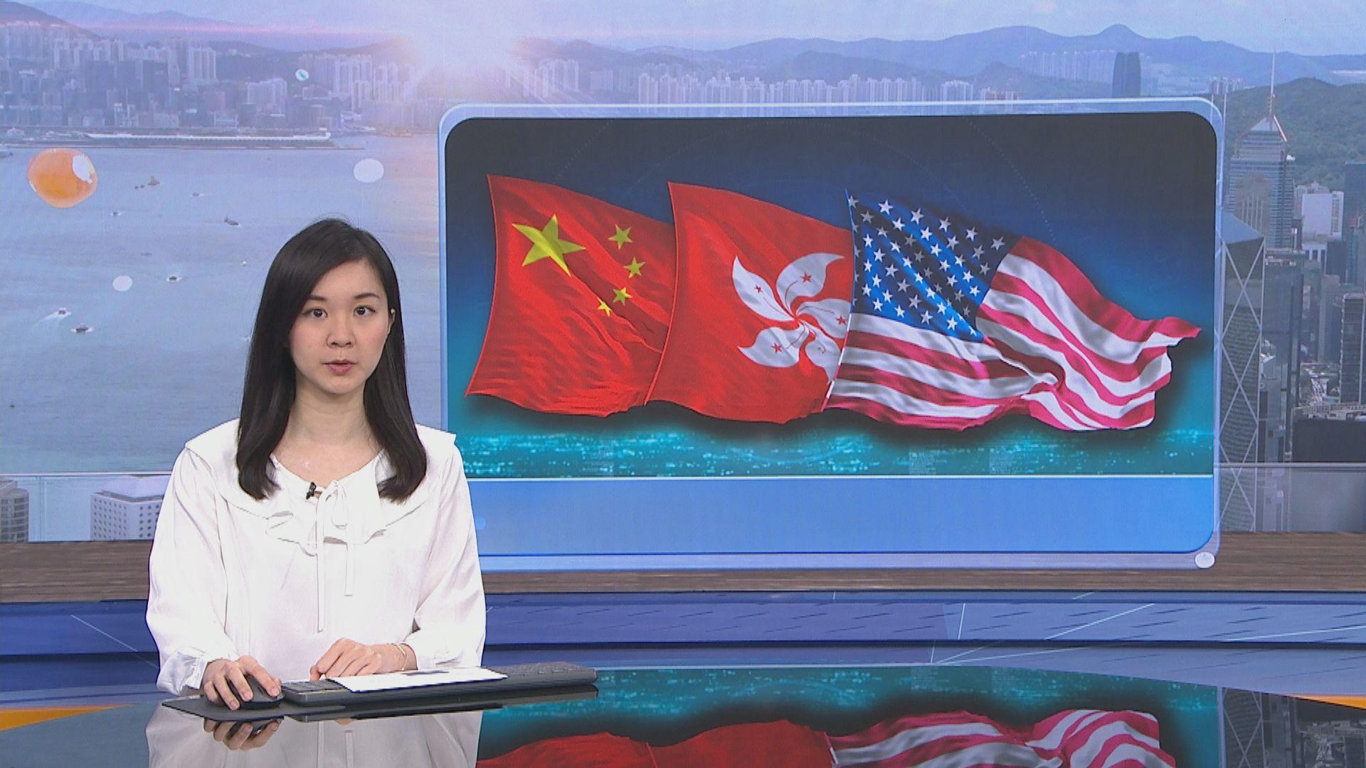 佩洛西︰北京試圖繞過香港立法會 完全不尊重法治