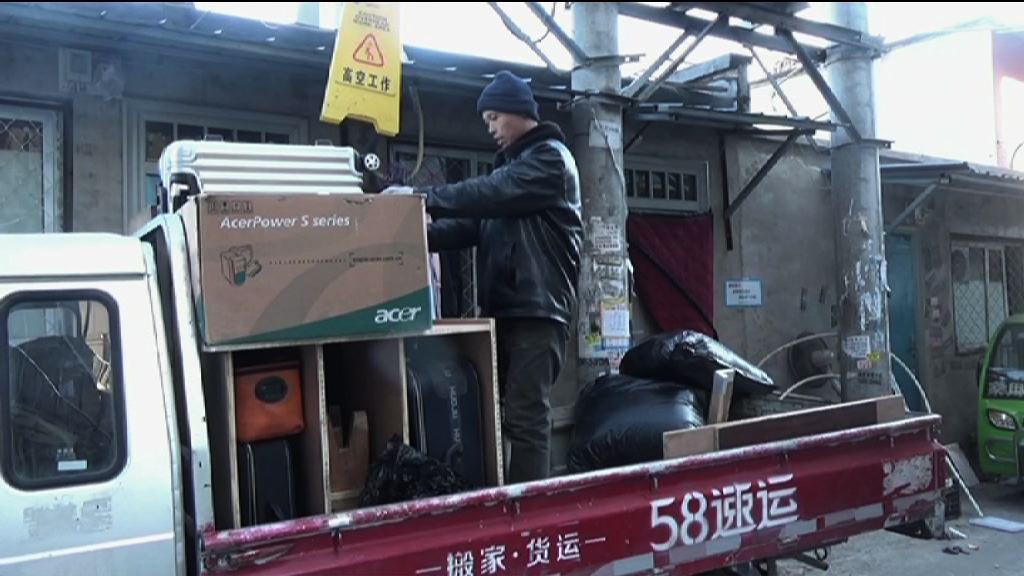 北京將繼續疏導非首都功能