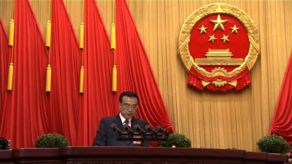 李克強:打造享譽世界的中國品牌