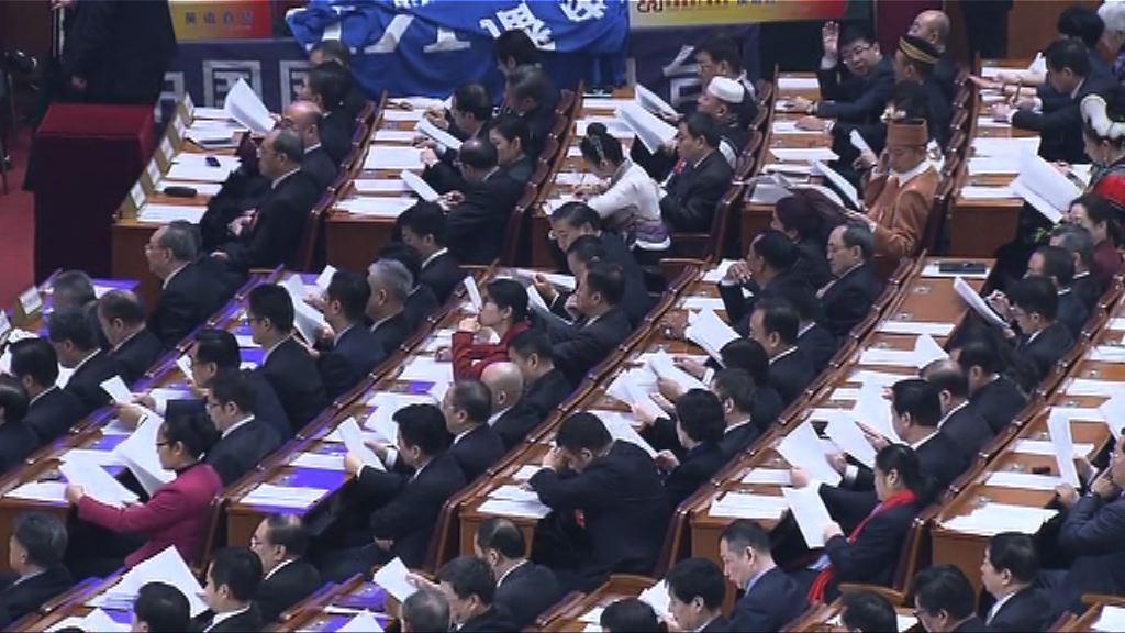 人大強調成立監察委是整合反腐資源