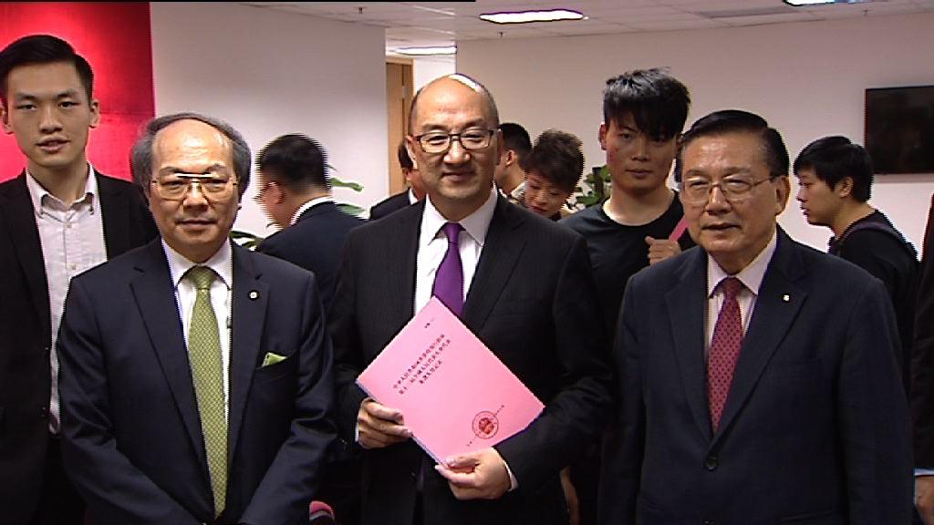 譚志源參選人大 曾蔭權提名