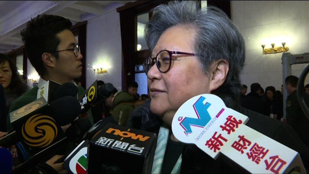 范徐麗泰:國歌法本地立法毋須過份擔憂