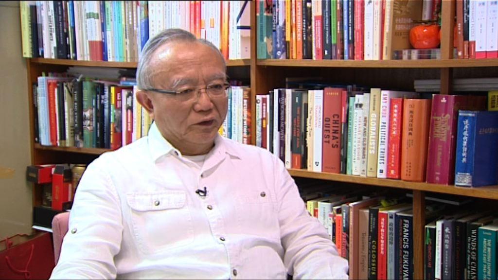 劉兆佳:估計港澳台事務不同 兩辦終無合併
