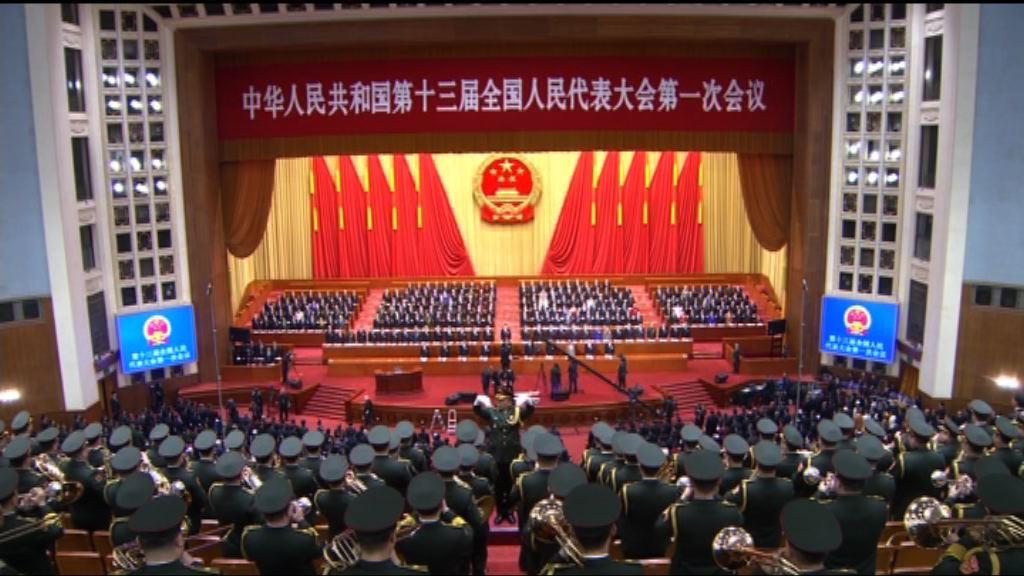 人大會議開幕 今年經濟增長目標為6.5%