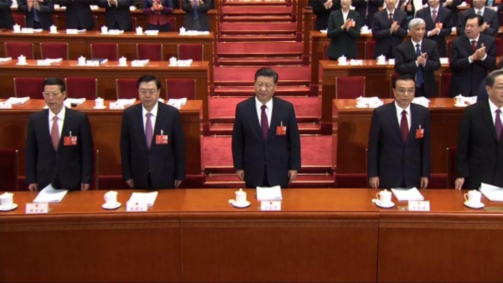 人大會議北京開幕