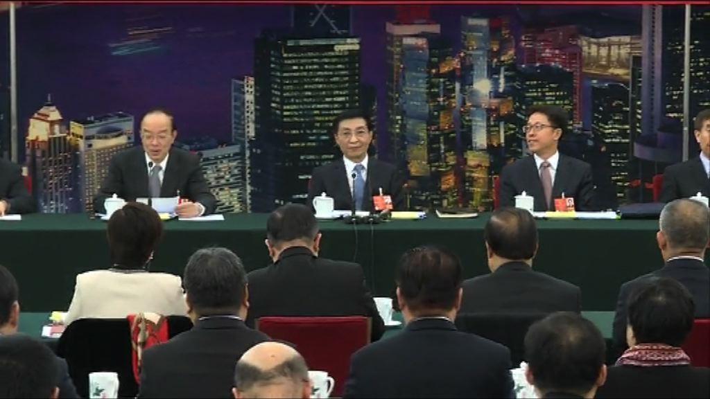 王滬寧出席港區全國人大小組會議