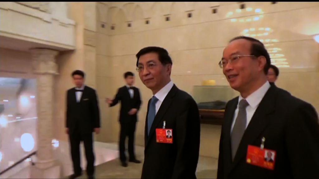 王滬寧出席港區全國人大小組會議 指零容忍港獨