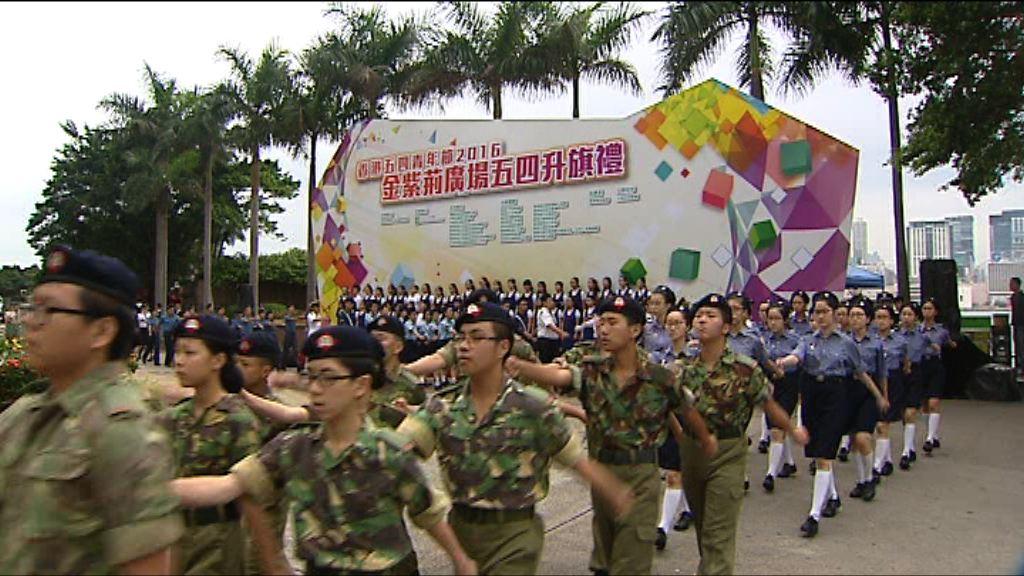 陳林否認要求制服團體改用中式步操