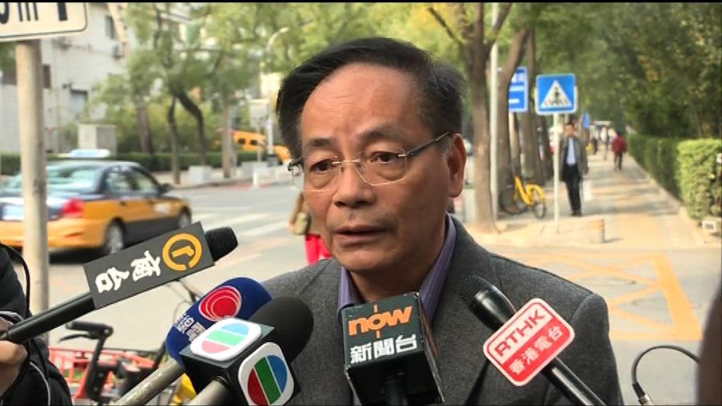 葉國謙:國歌法決議案無提追溯期