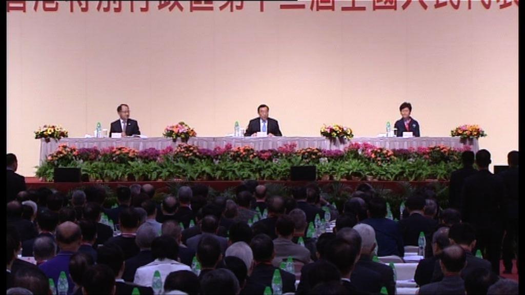 王晨:港區人大代表選舉須牢固樹立一國意識