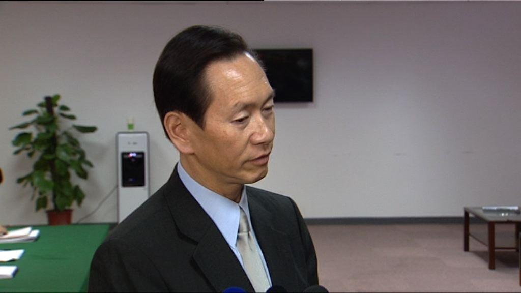 陳智思參選尋求連任港區全國人大代表