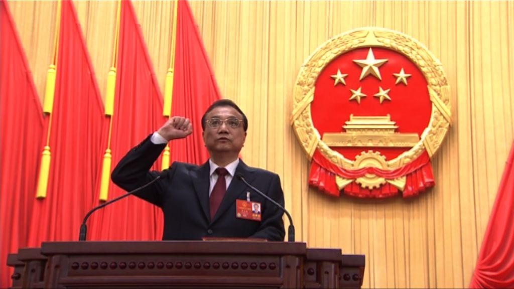 李克強高票連任國務院總理