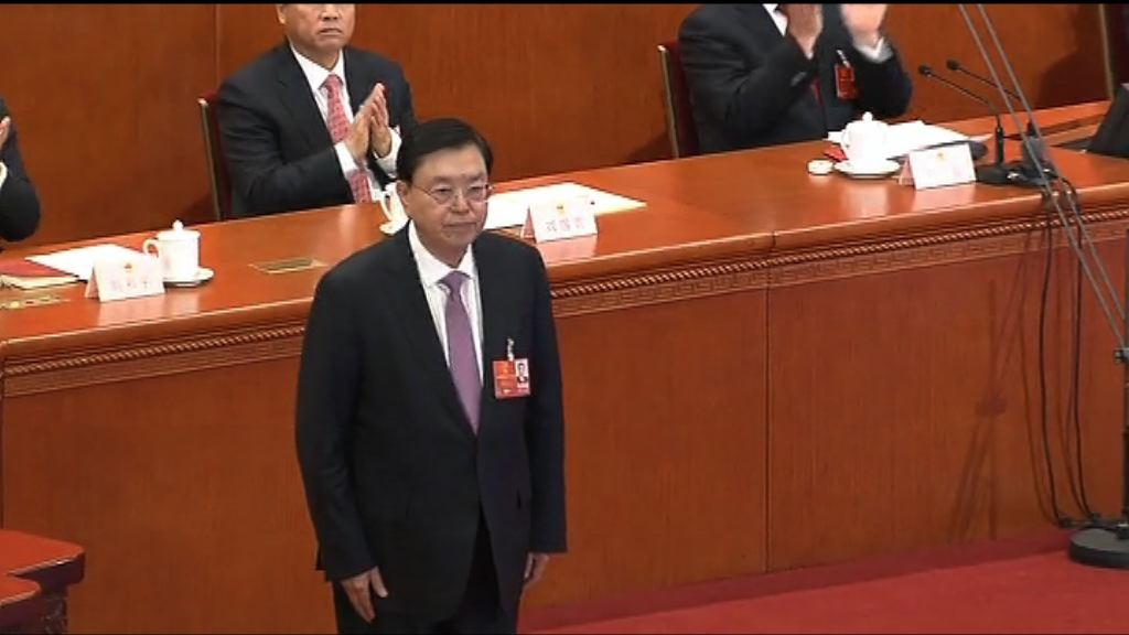 張德江:憲法基本法確立特區憲制秩序