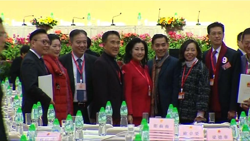 25人連任新一屆港區全國人大代表