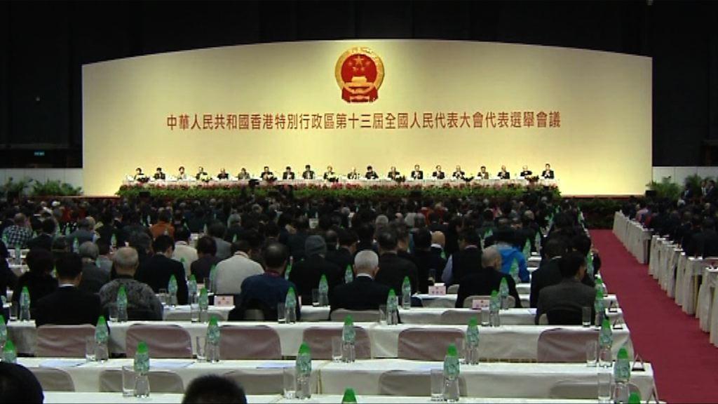 當選36名港區人大明年出席首次會議