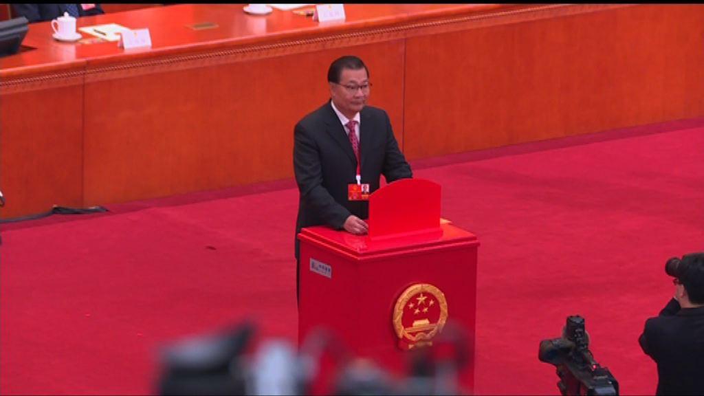 譚耀宗當選全國人大常委