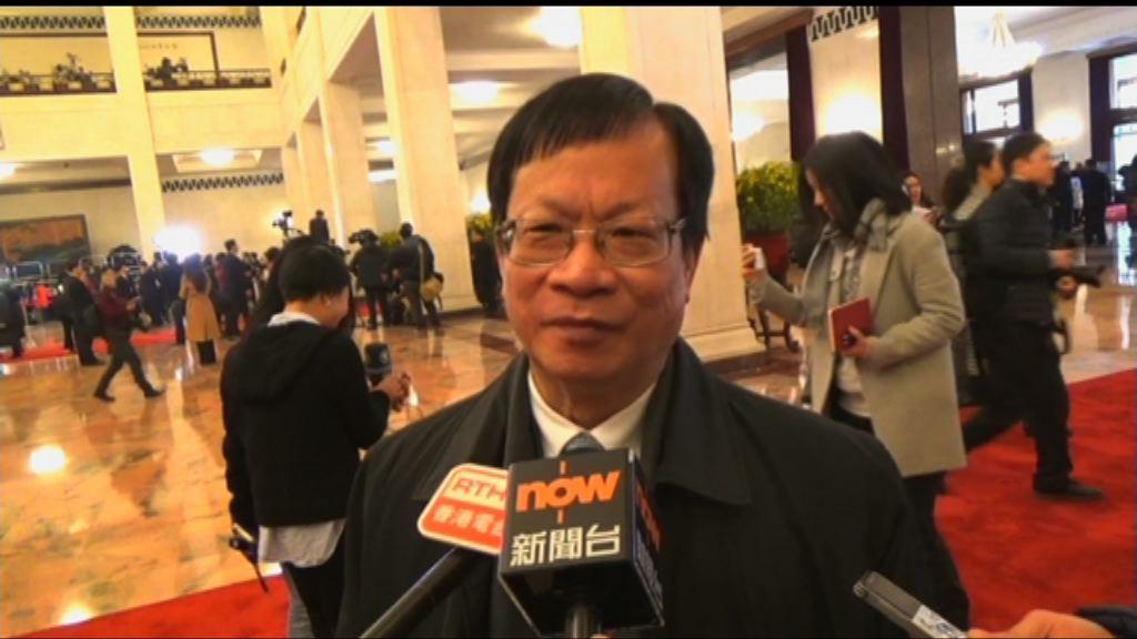 鄭耀棠:工作報告無提港獨說明港獨不應存在