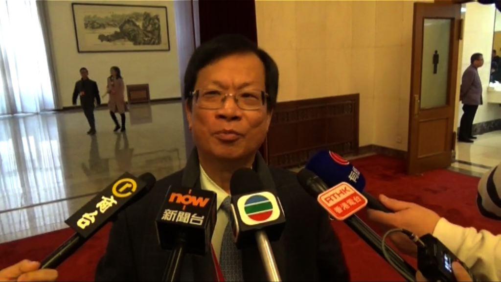鄭耀棠:修憲反映人民訴求 不影響港基本法實施