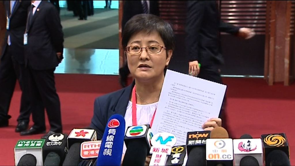 黃碧雲:民主派會在人大代表選舉策略性投票