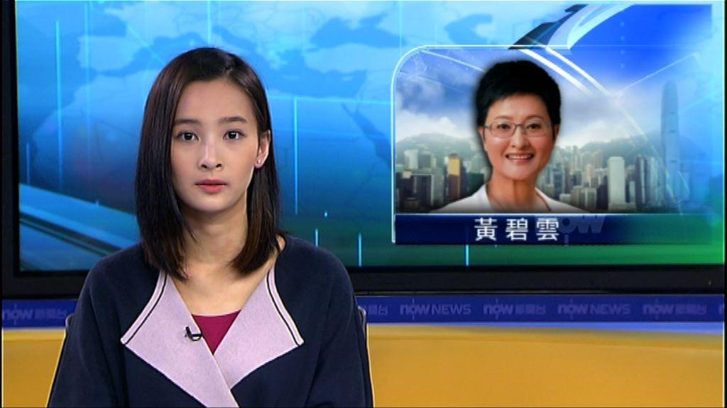 有民主派提名譚志源劉夢熊參選港區人大