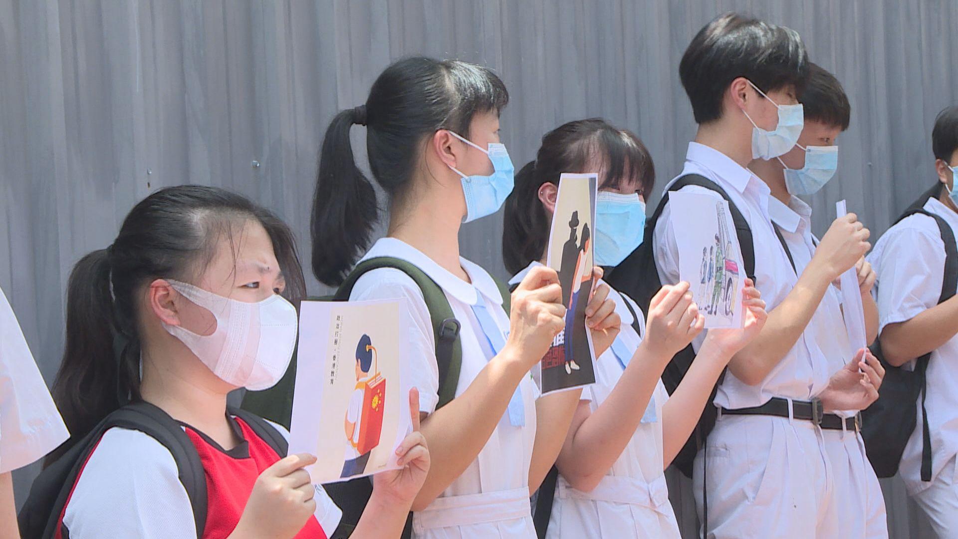 中學校長:實施國安教育增添學校及老師壓力