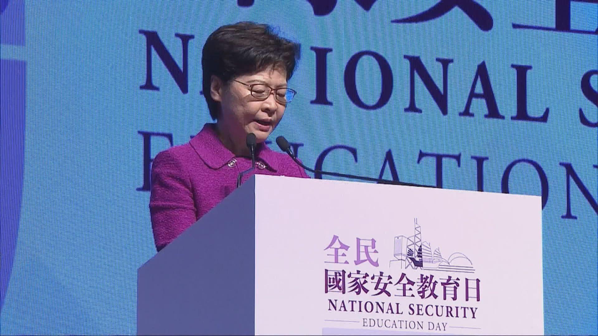 【國安教育日】林鄭:國安法實施令香港恢復穩定