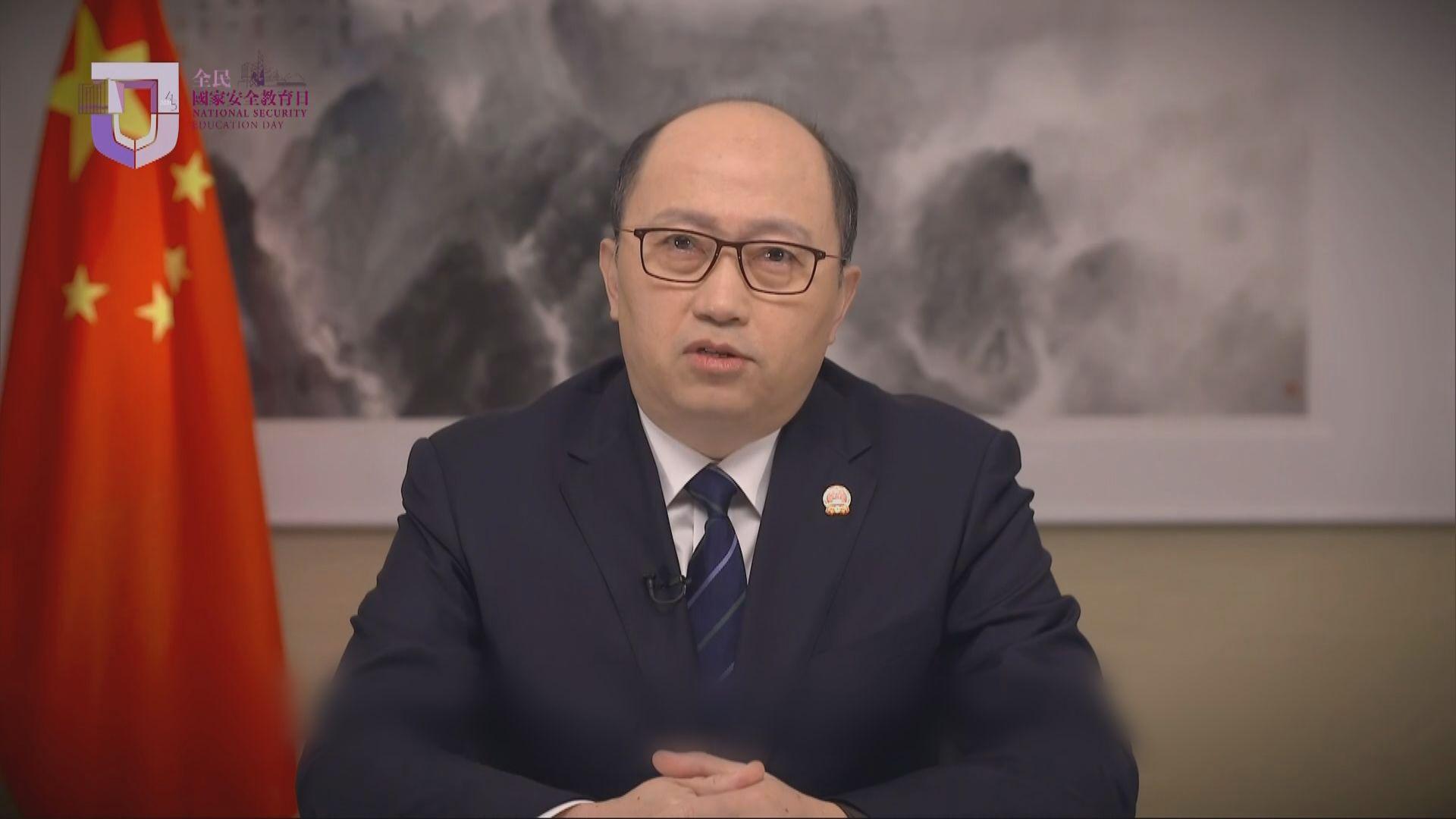 鄭雁雄:不能期望外國影響越多越好 維護國安是全港市民義務