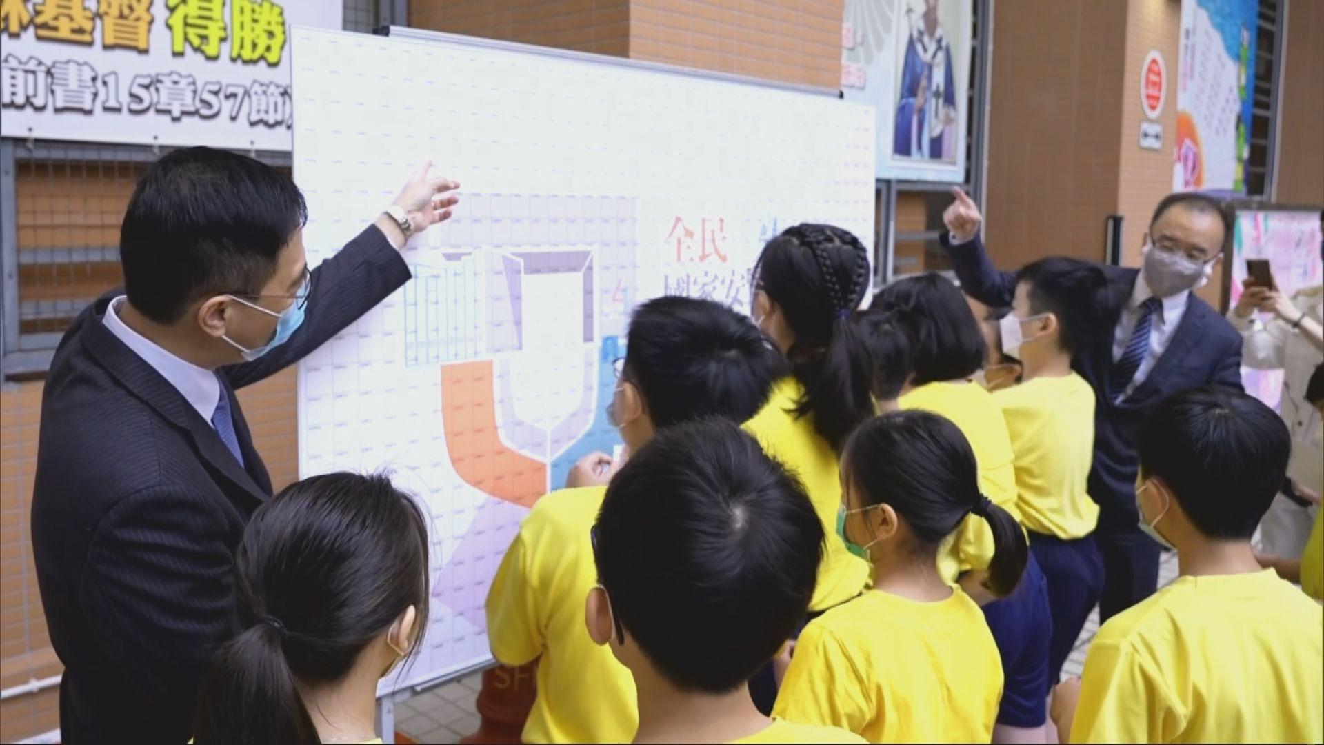 楊潤雄:「多重進路」支援學校展開國安教育